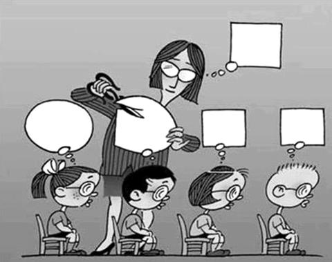 Como tornar a escola um espaço de diversidade do pensamento?